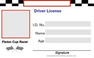 Race Number Template by Race Number Plate Templates Studio Design Gallery