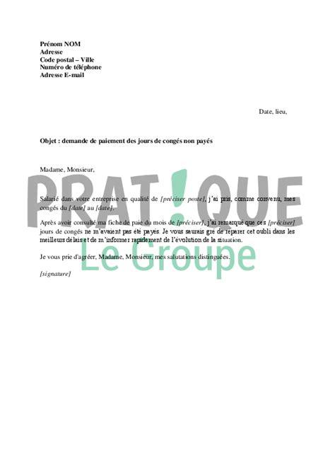 Exemple De Lettre Non Paiement Lettre De R 233 Clamation Du Paiement Des Jours De Cong 233 S Non Pay 233 S Pratique Fr
