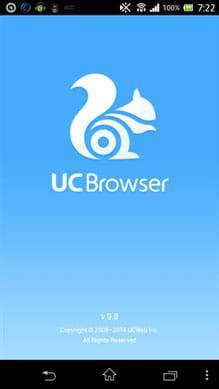 best mobile browser uc browser best mobile browser 速さ 機能両面で高い実力を持つブラウザ界の