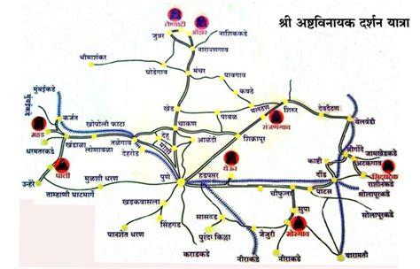 road map from mapusa to pandharpur photo gallery girijatmaj lenyadri ashtavinayaka temples