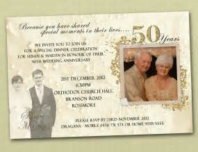Anniversary invitations ideas no gifts wording in spanish 60th 50th