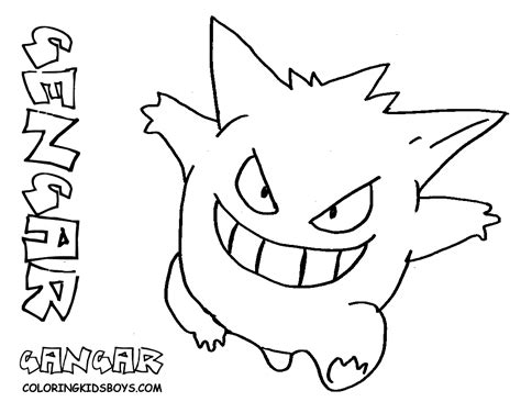 pokemon coloring pages haunter free coloring pages of pokemon haunter
