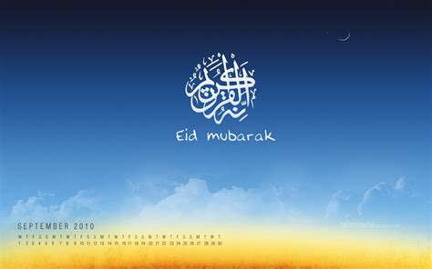 eid wallpaper for pc top 10 beautiful eid wallpapers