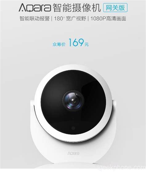 Aqara Ip Gateway Xiaomi Ip Aqara Mi Gateway xiaomi aqara smart ip released 180 176 wide field of vision intimate family security