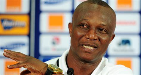 report ghana coach kwesi appiah to name new captain for black stars kwesi appiah to coach sudan today newspaper