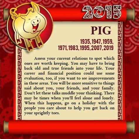year of the pig pinoyoriginal