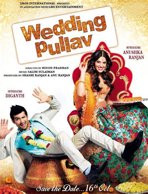 download film operation wedding full movie hd wedding pullav 2015 hindi movie free download full