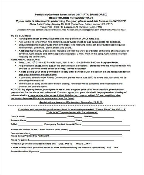 talent show registration form template 10 talent show registration form sles free sle