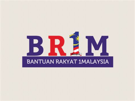 br1m 2016 kemaskini dan permohonan br1m 2017 freebies land malaysia