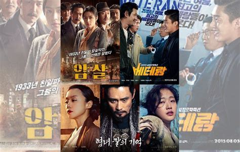 film terlaris sepanjang masa di korea film jun ji hyun yoo ah in dan lee byung hun siap