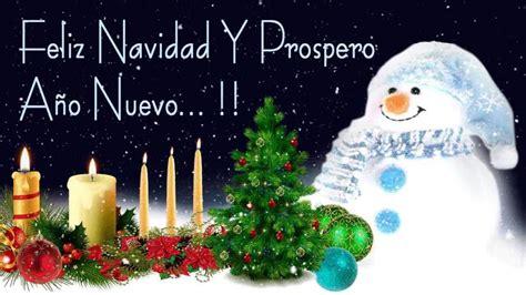 imagenes de feliz navidad y año 2015 feliz navidad y feliz a 241 o nuevo 2016 te amo web