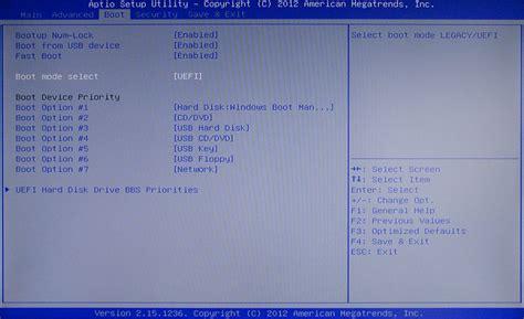 boot mode reset nvram uefi hddでのboot修復 旧サイト アーカイブ solomonレビュー red 233 marrage