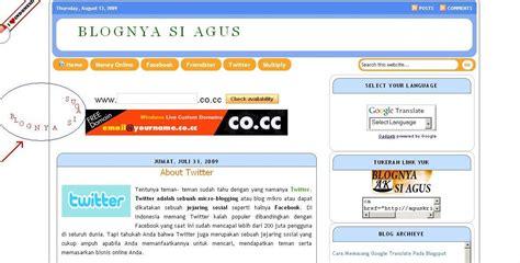 membuat tulisan bergerak online via hp cara membuat tulisan bergerak mengikuti kursor blogspot