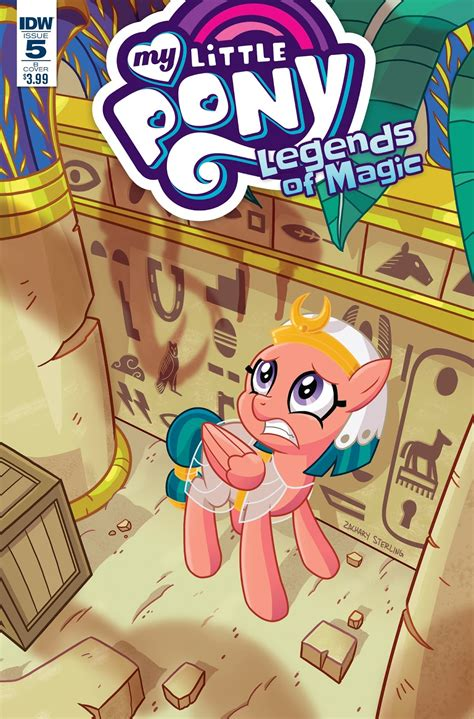 secret garden coloring book tesco equestria daily mlp stuff exclusive my pony