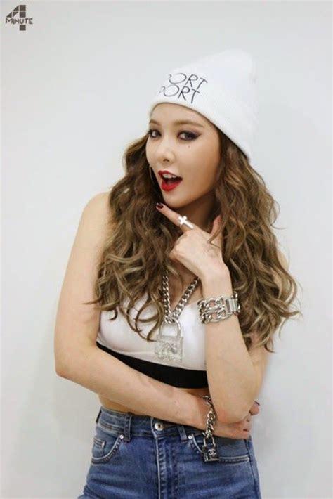 tattoo da hyuna 1000 images about kim hyuna 4minute on pinterest kpop