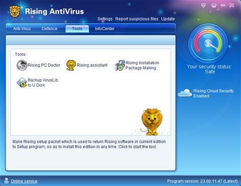 rising antivirus full version rising antivirus full registered free download latest