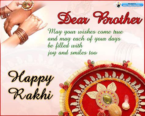 raksha bandhan graphics images pictures