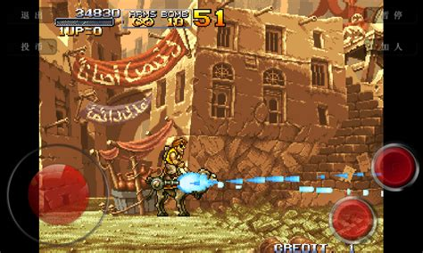 classic arcade2 metal slug 2 1 0 2 apk android arcade