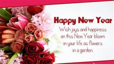 happy new year wishes messages 2015