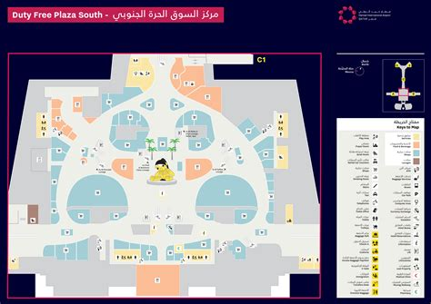 Floor Plan Of Mosque by Maps Hamad International Airport
