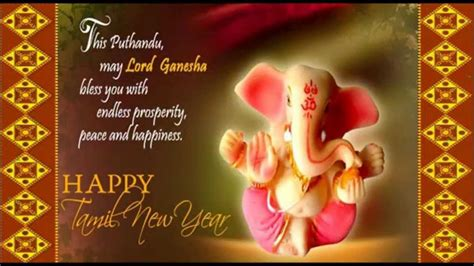 happy tamil new year puthandu 2016 sms best wishes