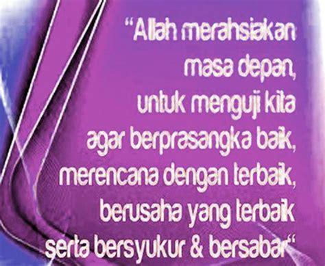 gambar kata bijak islami generus indonesia