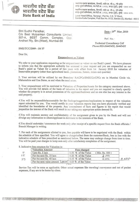 Request Letter For Zonal Value Valuers World View Topic Sbi Fee Structure