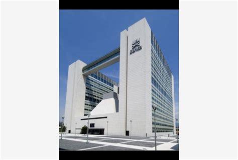 banche pd 120 mln a fondo solidariet 224 tiscali notizie
