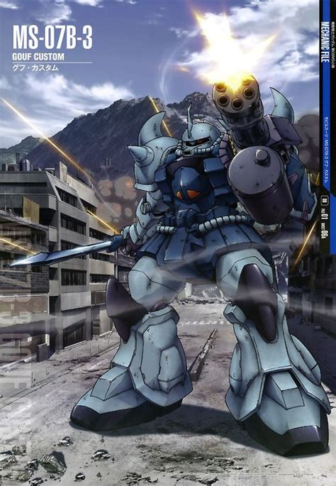 Kaos Mobile Suit Gundam 3 the ms 07b 3 gouf custom is an upgraded variant of the ms 07b gouf that was introduced shortly