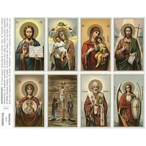 printable holy cards 8up byzantine series 25 200 san francis