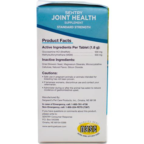 supplement joint health sentry joint health supplement standard strength 75