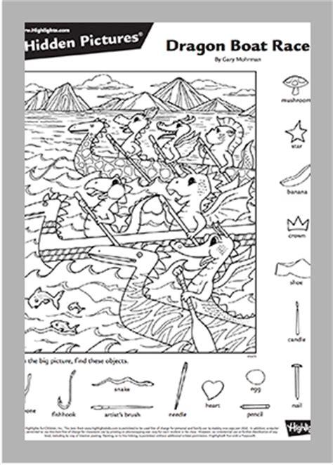 dragon boat template hidden pictures 01 eigo ganbare