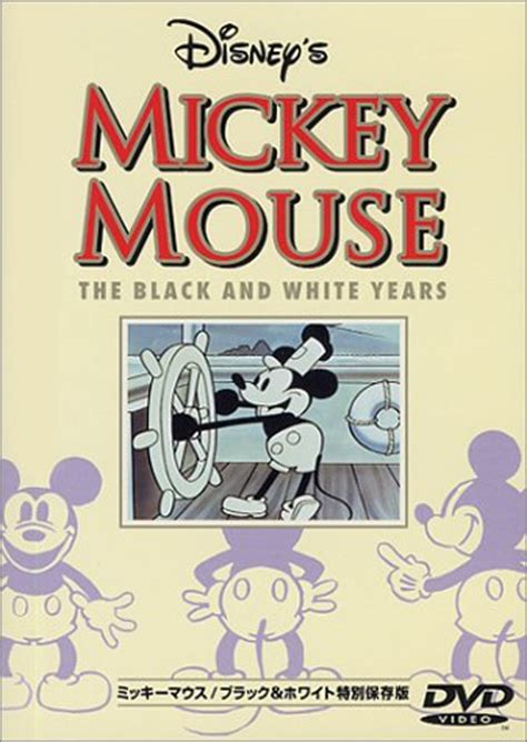 dvdizzy.com • view topic mickey mouse the black and