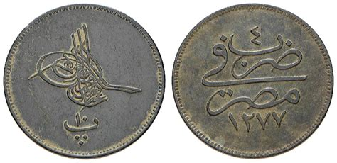 Pin Ancient Resource Ottoman Empire Coins For Sale On Ottoman Coins For Sale