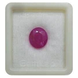 Ruby 9 95ct ruby gemstone home