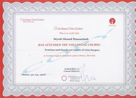 cme certificate template continued edeucation