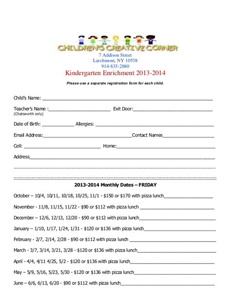 Kindergarten Program Registration Form For Fridays Program Registration Form Template