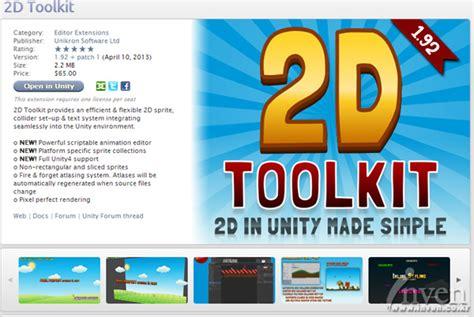 tutorial 2d toolkit unity 모바일 게임 개발의 핵심 unity3d 가 대체 뭐길래 인벤