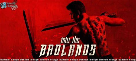 into the badlands tv show cast into the badlands amc into the badlands s01 e04 with sinhala subtitles ව ඩ
