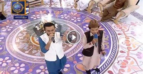 mere mola karam ho karam by fareeda saleem video dailymotion mere mola karam ho karam by waseem badami watch online