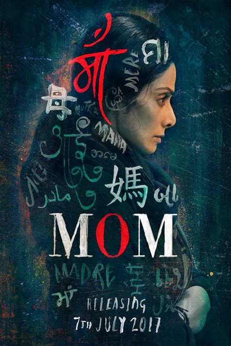 with english subtitles dvdscr wp filipino movies movies add comments download english subtitles of mom 2017 bollywood movie