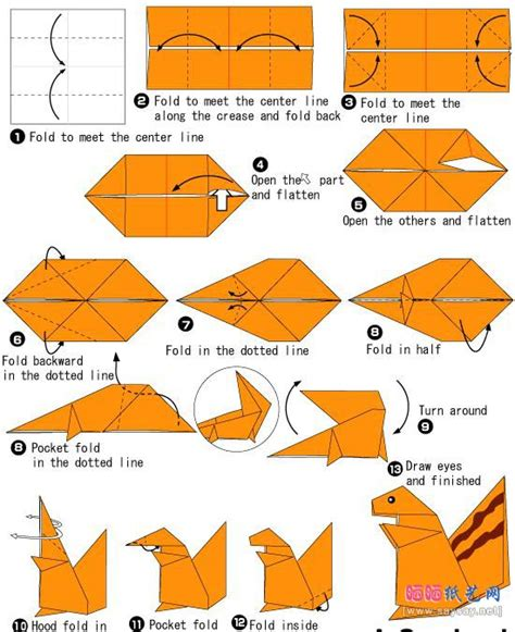 squirrel origami and on this board we
