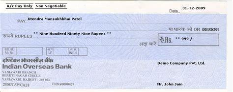 bank chequ bank cheque bank cheque format india