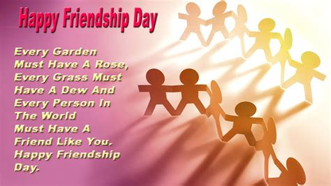 day sms for friends friendship day sms messages quotations shayari poems