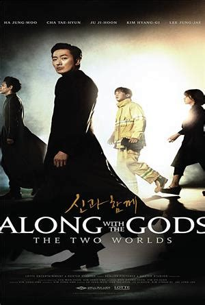along with the gods film download along with the gods the two worlds 2017 1080p
