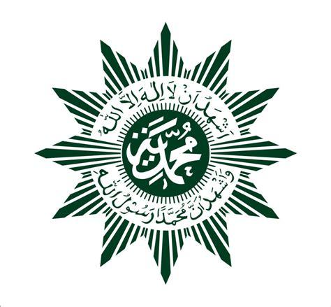 format file grafis vektor logo muhammadiyah format vektor saidul fatah