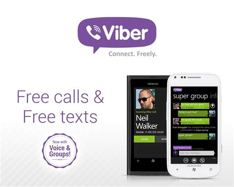 viber for android viber for android phone 28 images androidスマホのロックがviberアプリを使って回避できてしまう欠陥が発見される gigazine