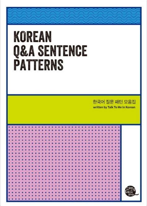 sentence pattern korean mejores 731 im 225 genes de 살 것 en pinterest