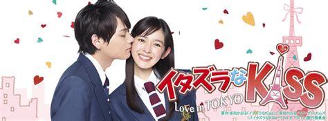 film anime jepang recommended itazura na kiss love in tokyo hablemos de doramas