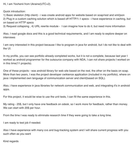 cover letter for on upwork upwork как писать cover letter письмо заказчику